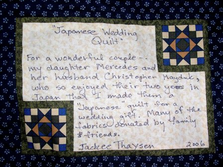 Quit Label Japanese Wedding Quilt